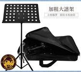 【小麥老師樂器館】 大譜架 譜架 附提袋 另有 小譜架 PG37【B21】二胡 吉他 電子琴 鋼琴 小提琴