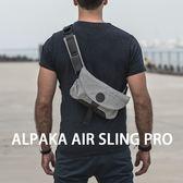 澳洲ALPAKA AIR SLING PRO 二代防盜機能側背包
