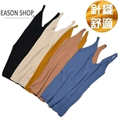 EASON SHOP(GW1579)實拍素色無袖針織坑條背心女上衣服內搭衫春新款韓版外穿吊帶春夏裝純色彈力貼身