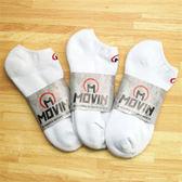 MOVIN 運動彈力厚底運動休閒踝襪-3雙組--白色-單色 2011W