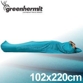 【蜂鳥 greenhermit 酷爽睡膽 瓦藍 102x220cm】OD8103/旅行睡膽/睡膽/內膽