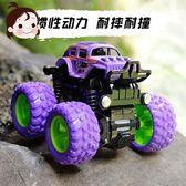 虧本促銷-玩具車四驅慣性越野車 兒童男孩模型車耐摔玩具車2-5歲寶寶小汽車