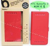 {新安} bagrun 倍勁 HTC Butterfly3 B830X 蝴蝶3 側掀套 磁釦 卡夾 手機套 皮套 保護套 (紅)