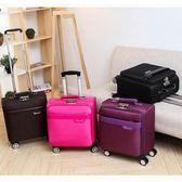 18寸拉桿箱女空姐登機箱 萬向輪橫款小行李箱 牛津布輕便旅行箱男 YS