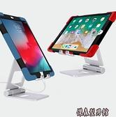 便攜手機支架桌面簡約折疊平板架子萬能通用多功能懶人ipad支撐架 傑森型男館