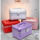 化妝箱 韓國化妝包 專業手提pc鋁合金化...