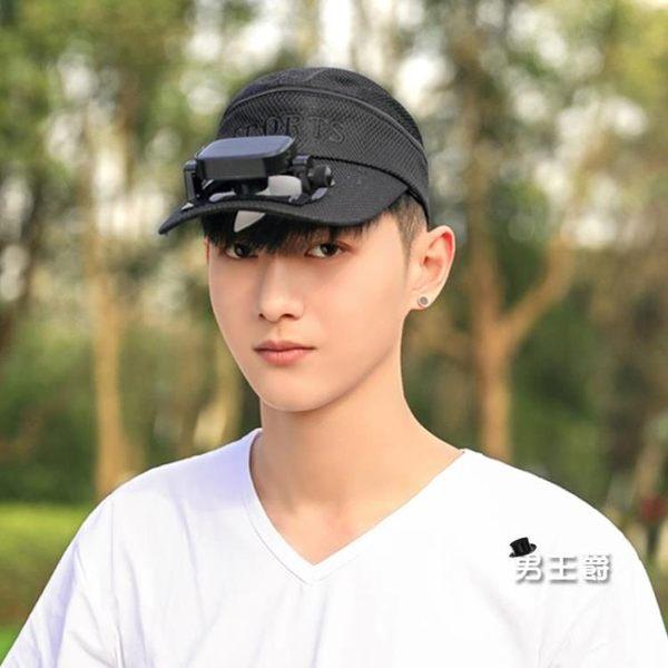 風扇帽新品太陽能usb充電風扇帽 夏遮陽防曬出游成人戶外棒球帽