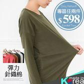 哈韓孕媽咪孕婦裝*【HA5953】正韓製.必備素面針織綿長版T