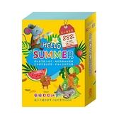 HELLO SUMMER品格養成童話禮盒:《城市老鼠與鄉下老鼠》.《烏鴉的彩色羽