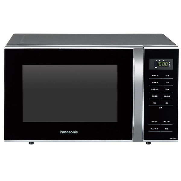 24期零利率 Panasonic 國際牌 NN-ST34H 微電腦微波爐 25L 公司貨