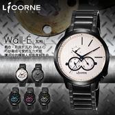 力抗LICORNE腕錶 瓦力尋寶雙眼時尚手錶 藍寶石鏡片 原廠公司貨 柒彩年代【NE892】LI014MBYI