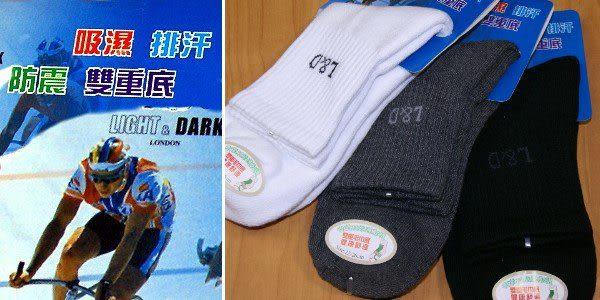 LIGHT & DARK ╭*雙重毛巾底˙足部SPA有氧功能運動襪 LOGO提花版