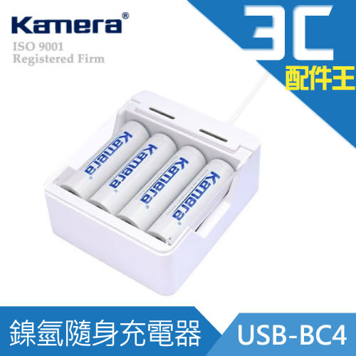 Kamera USB-BC4 鎳氫隨身充電器 (4充) Micro USB 充電 鎳氫電池 3號 4號 另售充電電池