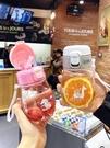 吸管杯 寶寶小巧可愛喝水杯子兒童卡通清新塑料吸管杯學生便攜創意喝水壺【快速出貨八折搶購】