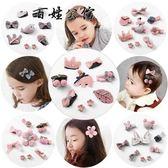發卡女童寶寶發飾頭飾品