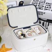 全館一件優惠-Sofis首飾盒首飾收納盒飾品收納盒項鍊盒公主歐式韓國手飾品簡約 兩色可選