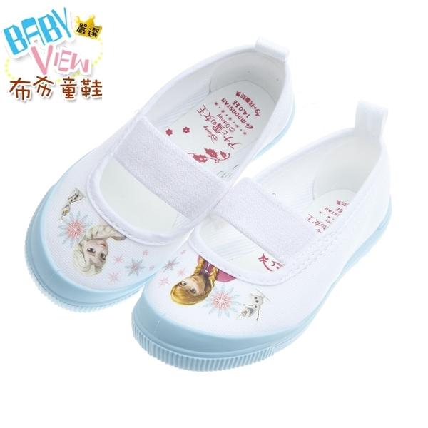 布布童鞋 Moonstar日本Disney冰雪奇緣日本製白色兒童室內鞋(14~19公分) [ IDJ019M ] 白色款
