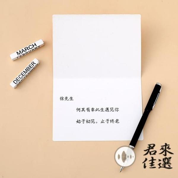 感恩賀卡留言卡祝福感恩節賀卡diy小卡片創意新年感謝卡【君來佳選】