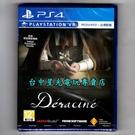 【附特典DLC動態主題 PS4原版片】 失根 Déraciné 中文版全新品【VR專用】台中星光電玩