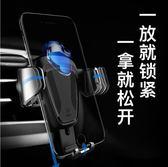 倍思重力手機支架 可調節角度 夾式旋轉轉動球手機支撐座