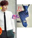 ★依芝鎂★k1044拉鍊領帶超窄領帶49...