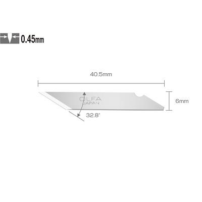 OLFA筆刀刀片KB(日本包裝型號XB10型)