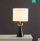 免運 北歐美式檯燈臥室床頭客廳燈現代簡約...