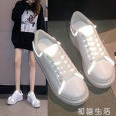 韓版小白鞋女春夏季新款網紅夜光洋氣松糕鞋女厚底單鞋反光鞋 初語生活