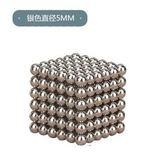 巴克星巴球5mm216磁力鐵棒球