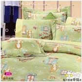 雙人【兩用被套+薄床包】(5*6.2尺)/高級四件式100%純棉雙人『兔子跟著幸福走』綠☆*╮