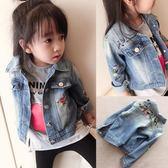 女童牛仔外套寶寶洋氣上衣春秋裝兒童男童長袖牛仔夾克外套潮   宜室家居