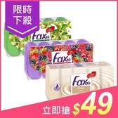 土耳其FAX 保濕皂(70gx5入) 蘋果/野莓/牛奶 款式可選【小三美日】$59