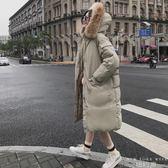 鋪棉外套 韓版大毛領連帽純色過膝中長款加厚