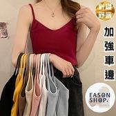 EASON SHOP(GQ1536)實拍百搭糖果色彈力貼身短版露肚臍無袖細肩帶吊帶針織打底背心女上 服防走光內搭