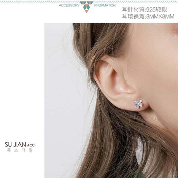 素簡手作《ES009》正白k~耳環 珍珠耳環 蝴蝶結耳環 韓劇耳環 愛心耳環 花朵耳環 純銀耳針