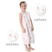 兒童睡袋 中大嬰兒童睡袋純全棉紗布學生夏季天空調房背心式無袖薄款防踢被 薇薇