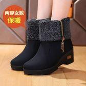 中筒靴35-42秋冬老北京布鞋女靴棉鞋雪靴短靴女加厚坡跟防潑水台厚底女鞋靴子