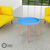 E-home Jafar伽法爾北歐造型小圓几-四色可選藍色