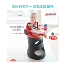 *【Ferrari 法拉利】多合一兒童成長餐椅-生活工場