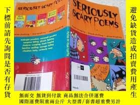 二手書博民逛書店seriously罕見scary poems可怕的詩歌Y200392
