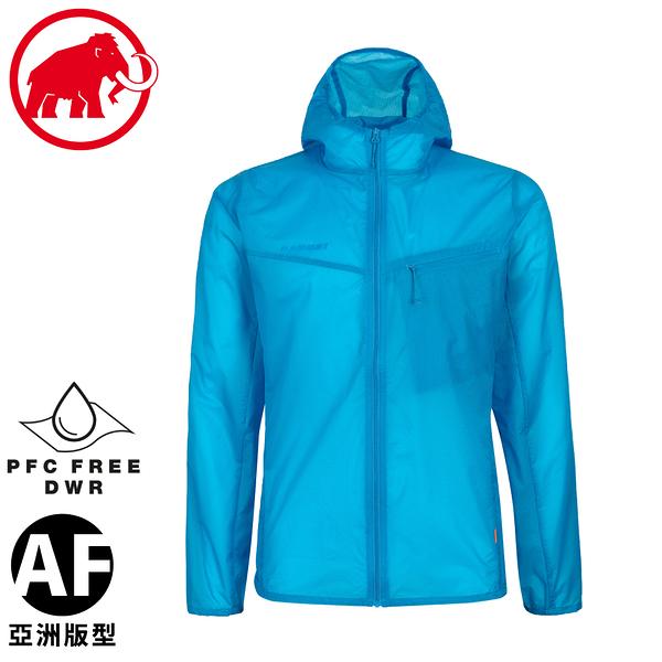 【MAMMUT 男 Convey WB Hooded Jacket AF 輕量防風外套《龍膽花》】1012-00190/薄外套