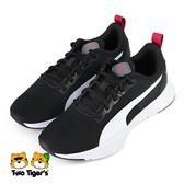 PUMA Flyer Runner Jr 黑色 鞋帶款 運動鞋 大童鞋 NO.R5632