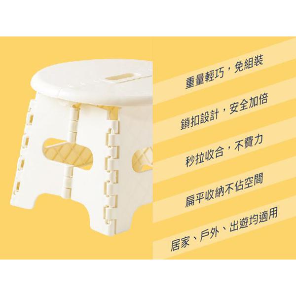 妙管家 安扣折疊椅 HK-8222