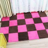 拼接地毯臥室床邊毯榻榻米可手洗客廳現代拼塊地墊兒童泡沫爬行墊 限時八五折
