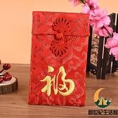 創意紅包袋利是封春節過年牛年新年年貨千百元生日錦緞刺繡禮金份子錢袋【創世紀生活館】