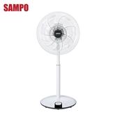 『SAMPO』 聲寶14吋七片扇葉微電腦DC節能立扇 (附遙控器) SK-FP14DR **免運費**