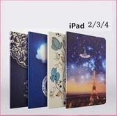 iPad4 保護套超薄全包邊iPad2 保護套防摔iPad3 保護殼韓國卡通【E 起購】
