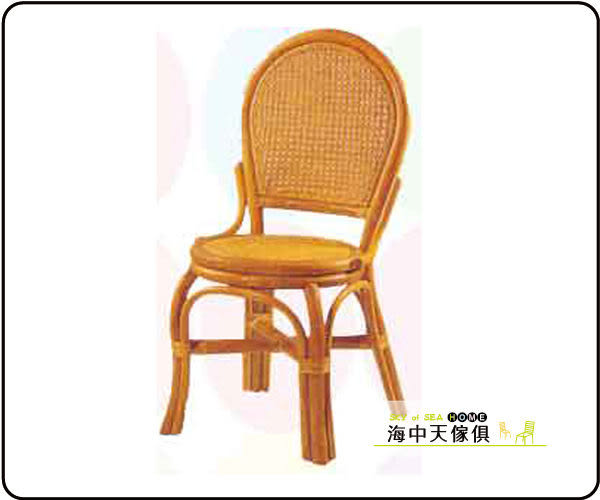 {{ 海中天休閒傢俱廣場 }}  B-68 摩登時尚 客廳系列 761-19 藤餐椅