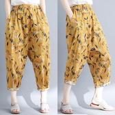 大尺碼褲子 夏裝大碼褲子休閒褲寬鬆哈倫褲小腳七分褲