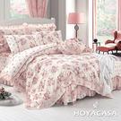 雙人八件式純棉兩用被床罩組-HOYACA...